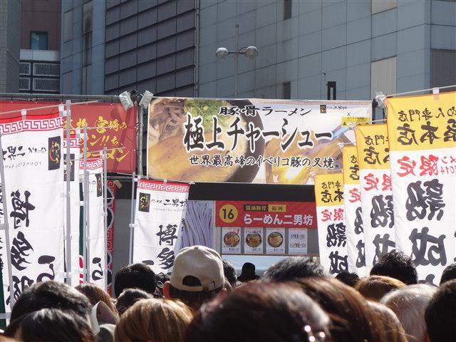 福岡ラーメンショー2014(第二幕)店16