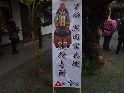 光雲神社5