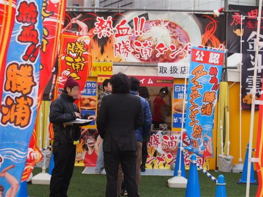 福岡ラーメンショー2013-17