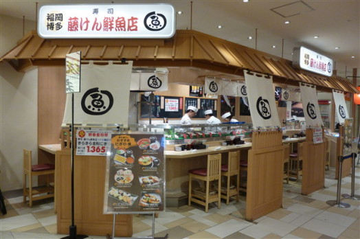 フードコート阪急うまか食堂2