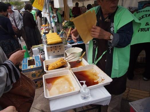 福岡市長浜鮮魚市場「市民感謝デー」291311-42