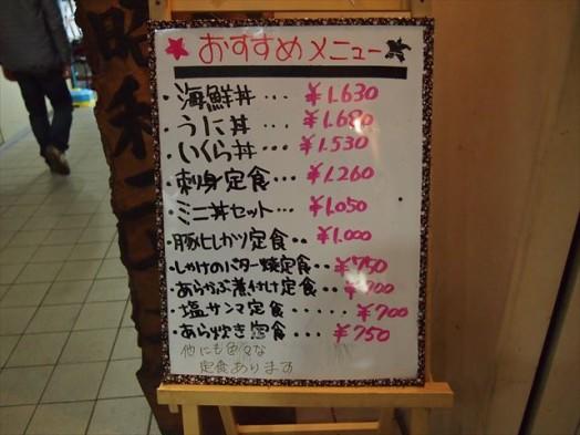 おきよ(あらかぶの煮付け)3