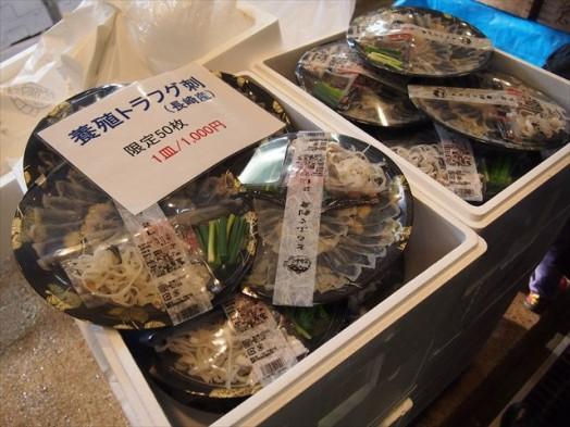 福岡市長浜鮮魚市場「市民感謝デー」291311-6