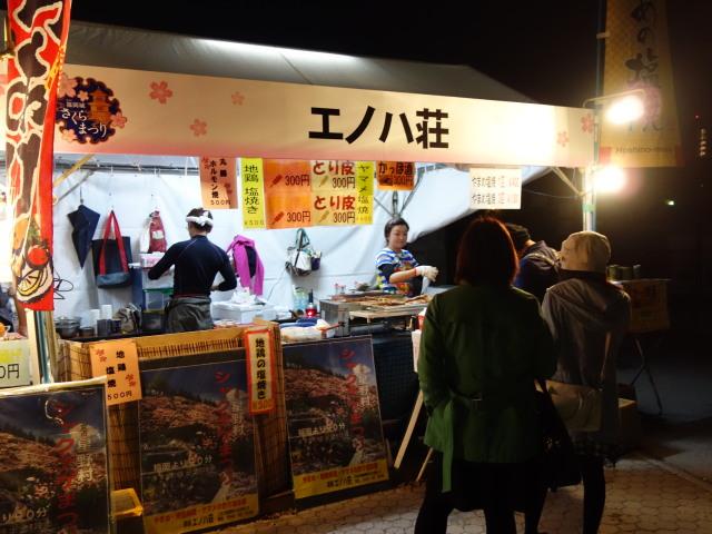 福岡城さくらまつり2015(夜桜)屋台18