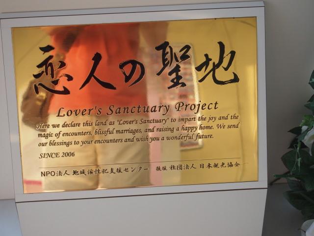 福岡タワー6-1