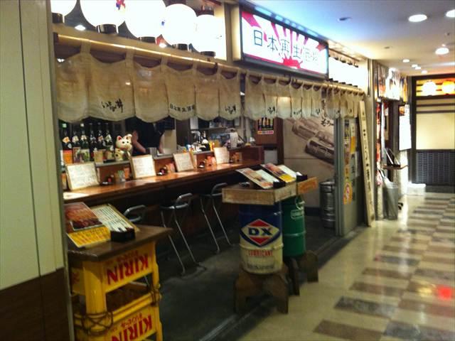 博多ほろよい通り⑥日本再生酒場 もつやき処い志井