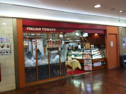 イタリアン トマト カフェ Jr1