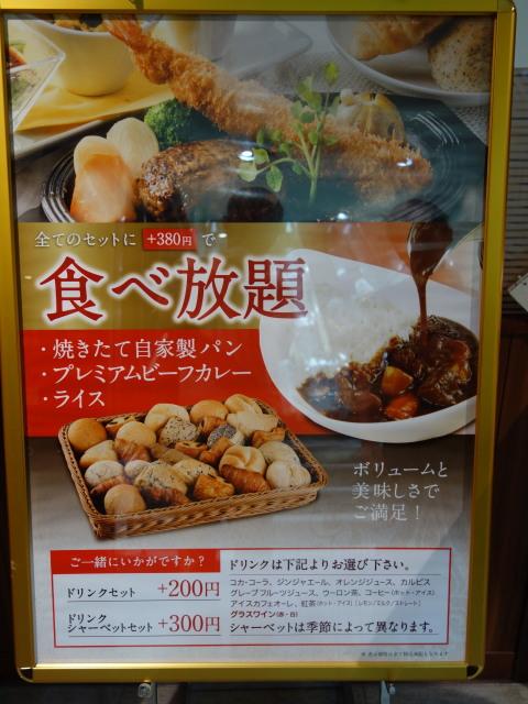 Juju 福岡パルコ店の様子4