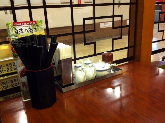 大明担担麺 博多デイトス店7