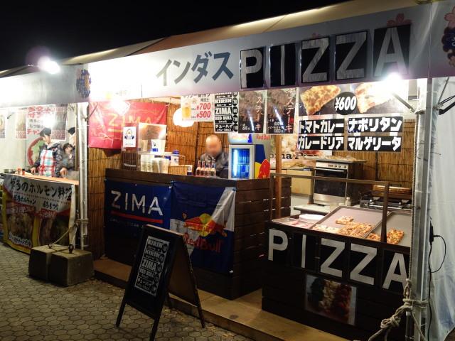 第7回 福岡城さくらまつり夜桜屋台9