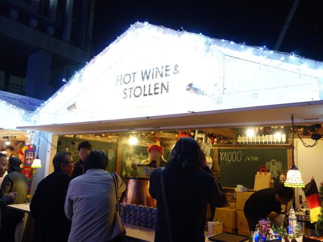 クリスマスマーケット in 光の街・博多-ヒュッテ7