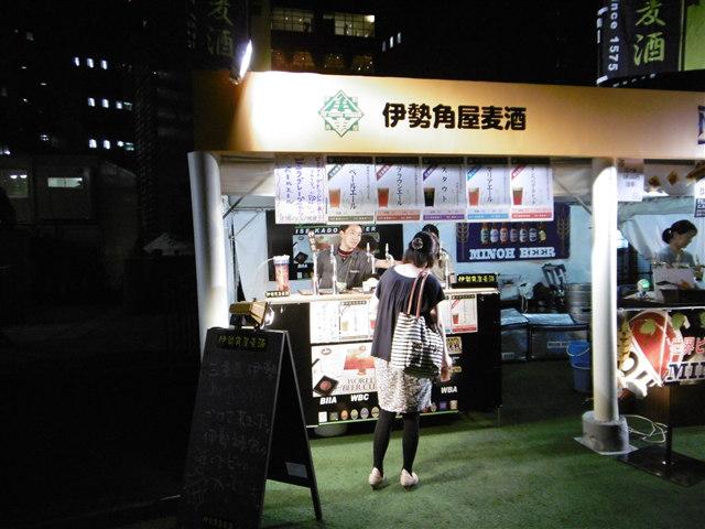 九州ビアフェスティバル2014-12