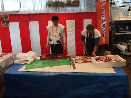 福岡市長浜鮮魚市場「市民感謝デー」291311-34