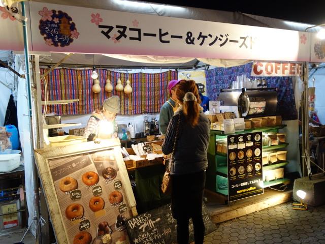 福岡城さくらまつり2015(夜桜)屋台8