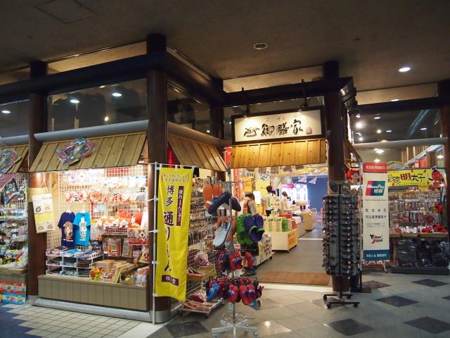 福岡タワー3-4