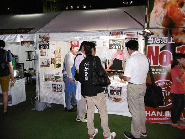 九州ビアフェスティバル2014-23