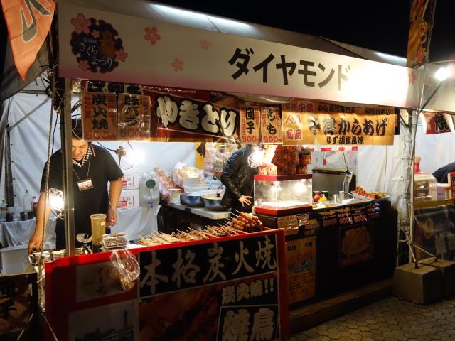 福岡城さくらまつり2015(夜桜)屋台5