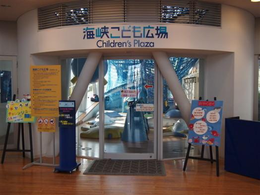 関門海峡ミュージアム21