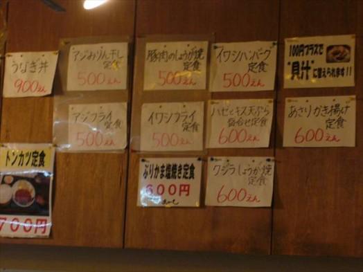 市場食堂 博多 魚がし(その1)5