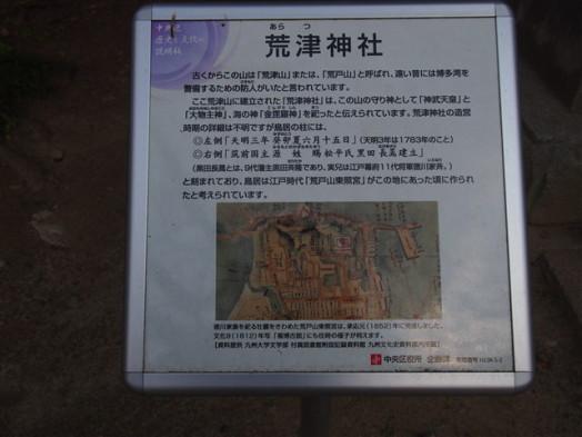 光雲神社12