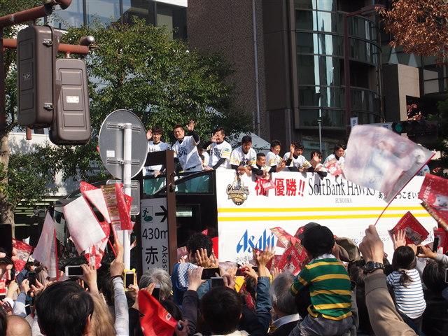 2014年ソフトバンクホークス優勝祝賀パレード9