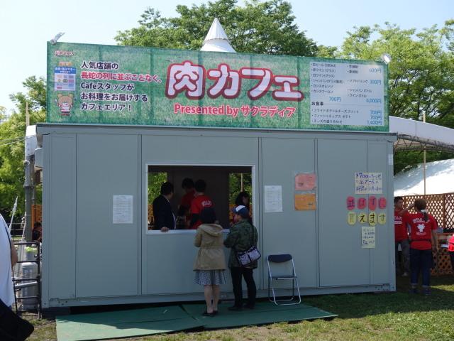 2016年 FUKUOKA 春 肉フェス出店店舗16