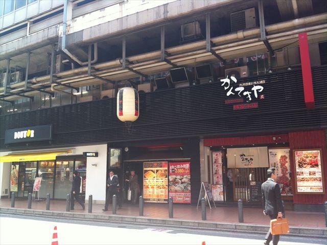 博多黒鉄本店1