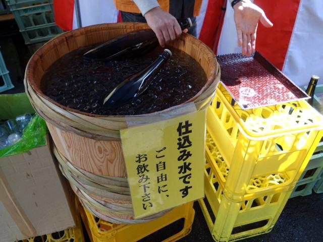 大賀酒造 2015年 春の酒蔵開き樽酒仕込み水