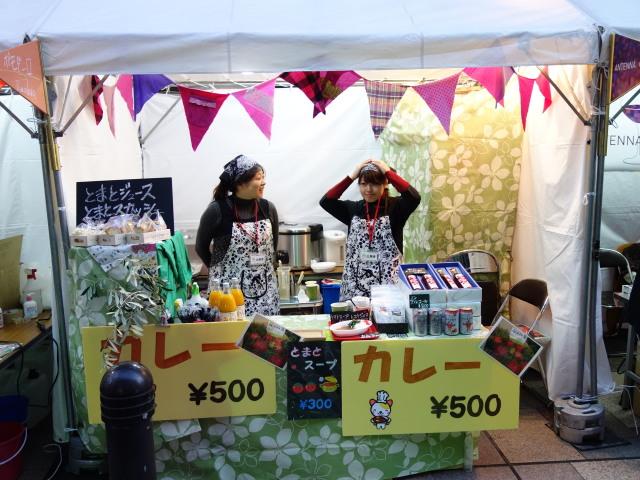 FUKUOKA STREET PARTY-店4