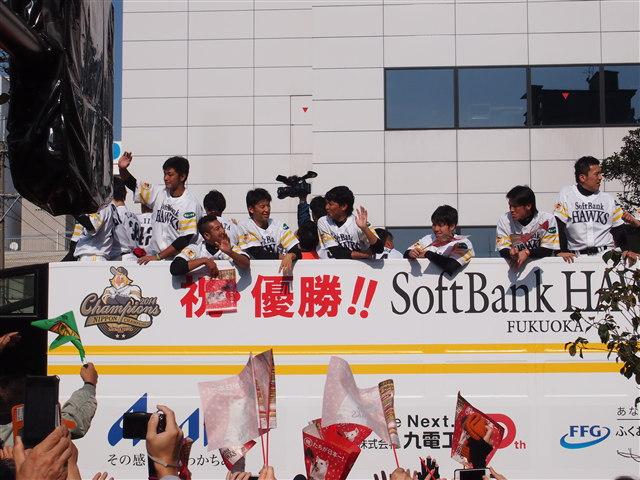 2014年ソフトバンクホークス優勝祝賀パレード11