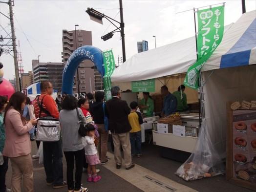 福岡市長浜鮮魚市場「市民感謝デー」291311-45