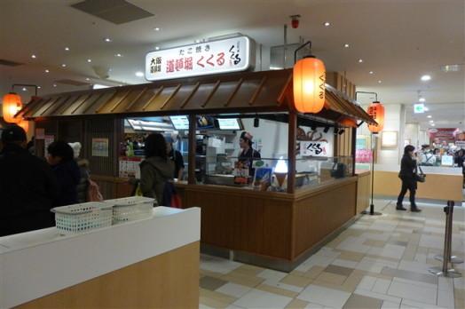 フードコート阪急うまか食堂7