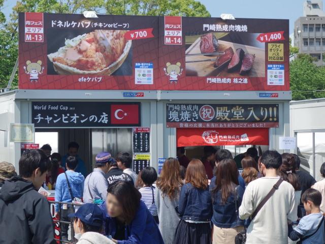 2016年 FUKUOKA 春 肉フェス出店店舗10