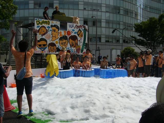 ドォーモ真夏のICEパラダイス8