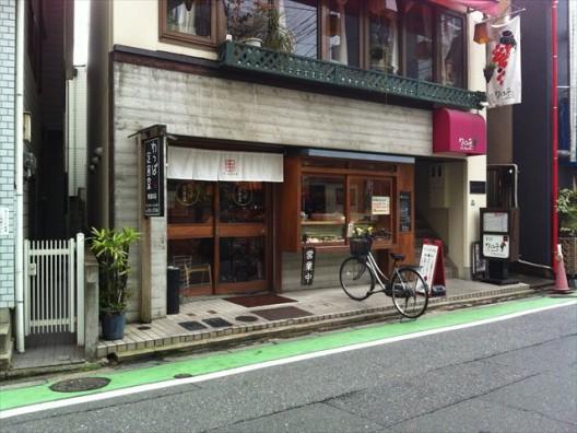 わっぱ定食堂1