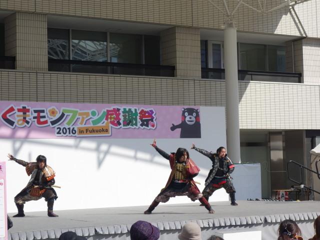 くまモンファン感謝祭2016 in Fukuokaステージ1
