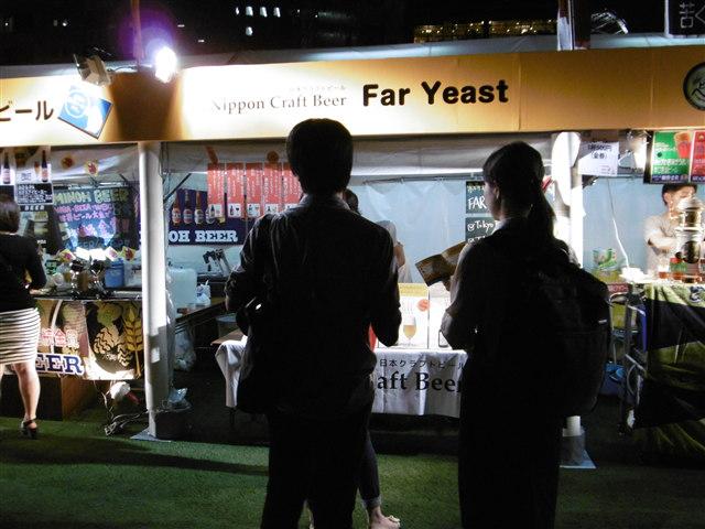 九州ビアフェスティバル2014-14