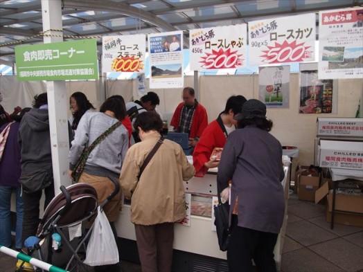 福岡市長浜鮮魚市場「市民感謝デー」291311-40