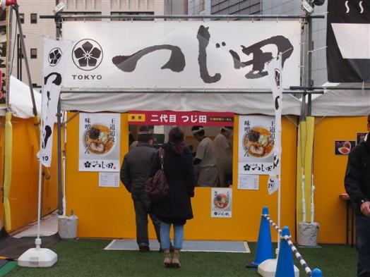 福岡ラーメンショー2013-14