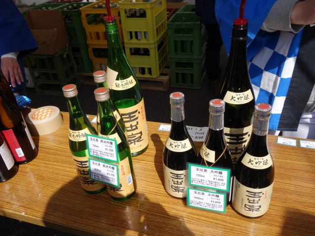 大賀酒造 2015年 春の酒蔵開き試飲8