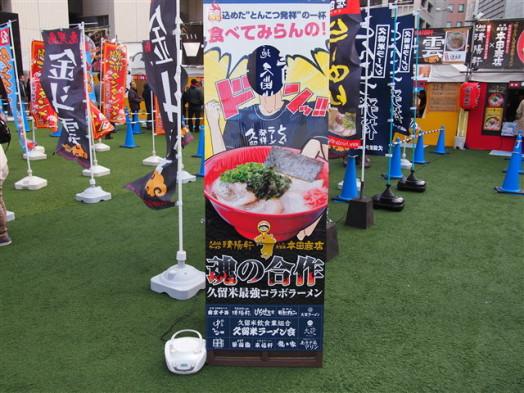 福岡ラーメンショー2013-20
