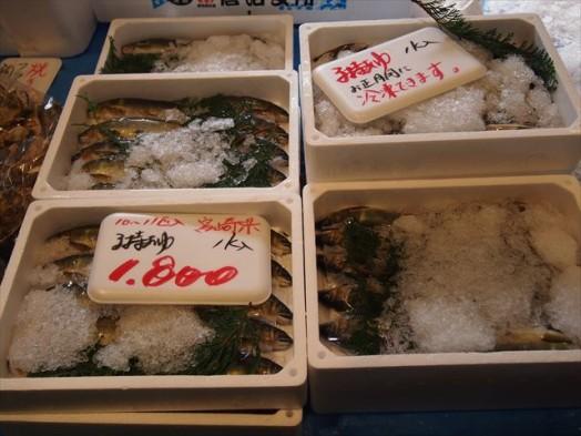 福岡市長浜鮮魚市場「市民感謝デー」291311-7