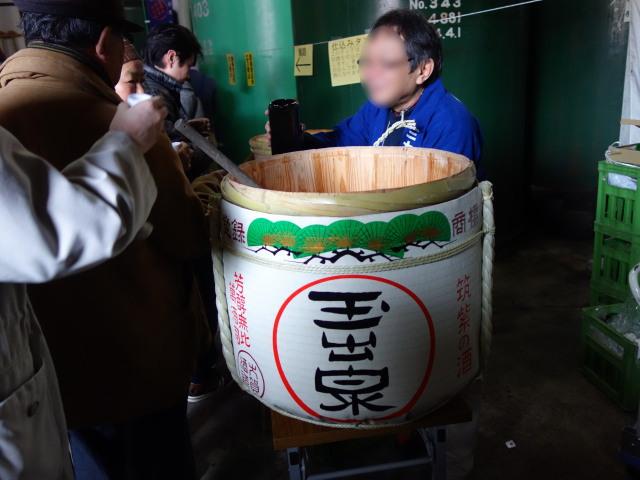 大賀酒造 2015年 春の酒蔵開き樽酒2