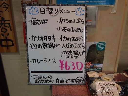 おきよ(あらかぶの煮付け)4