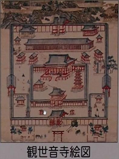 観世音寺4