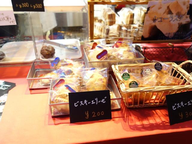 クリスマスマーケット in 光の街・博多-ヒュッテ13-2
