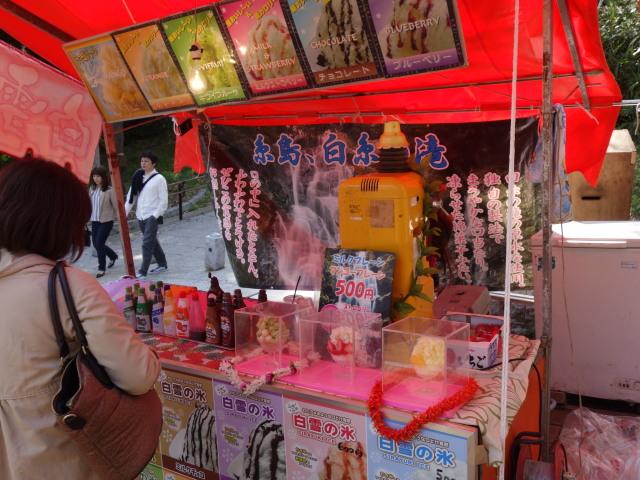 西公園桜2015屋台4