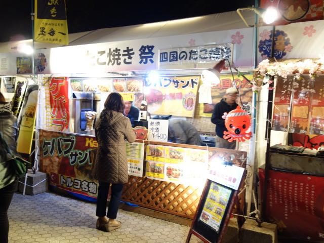 第7回 福岡城さくらまつり夜桜屋台11