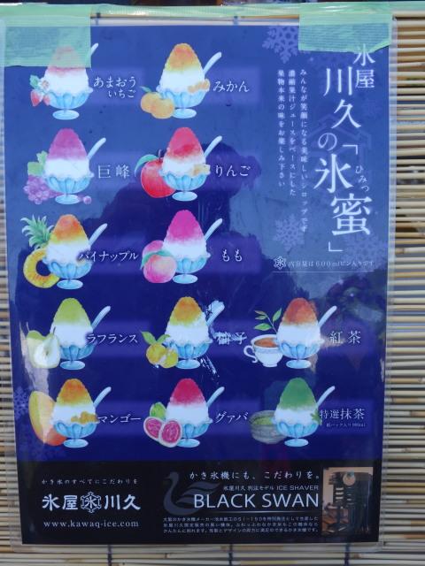 2016年 FUKUOKA 春 肉フェス料理5