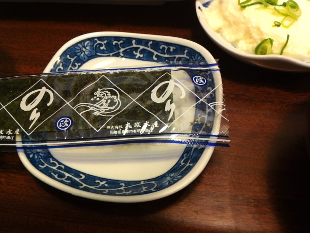 天神 わっぱ定食堂15
